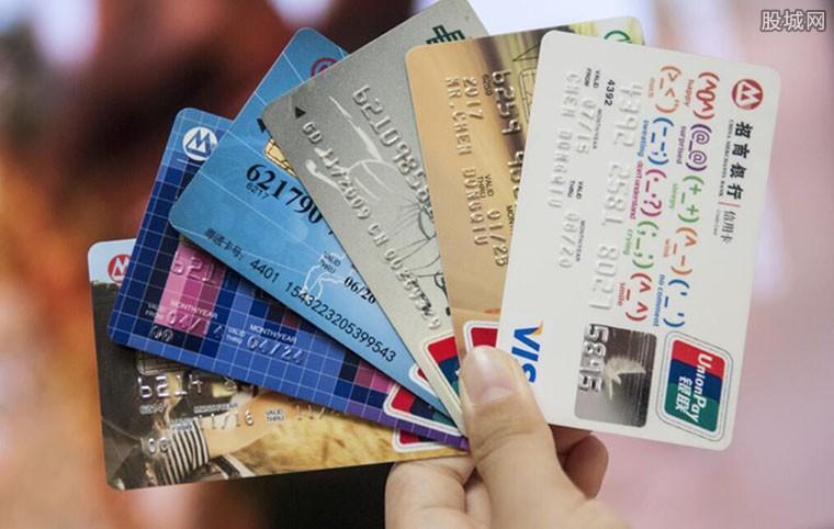 信用卡提额方法