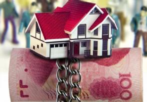 现在房贷取消了固定利率吗 答案让人意想不到
