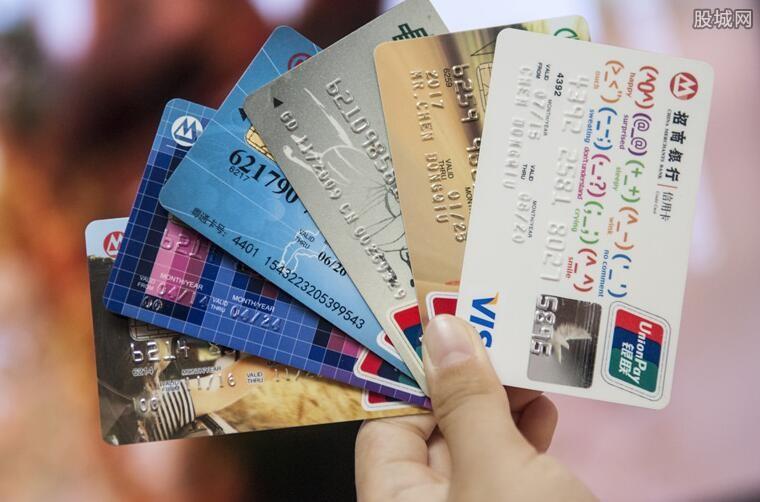信用卡逾期影响征信