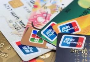 平安信用卡解除限额怎么解除? 有什么办法解决