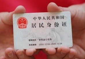 身份证过期对银行卡有什么影响还可以使用吗
