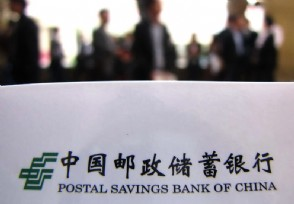 邮储银行鼎致白金卡权益是什么?年费多少钱