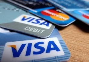 申请信用卡不通过的原因有哪些答案揭晓