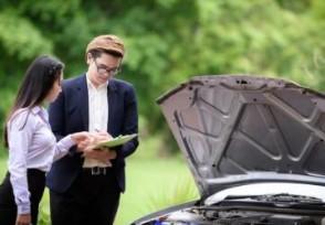 报一次车险第二年车险增加多少?怎样才划算