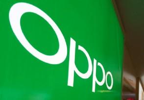 OPPO辟谣裁员传闻:各方面工作有序开展