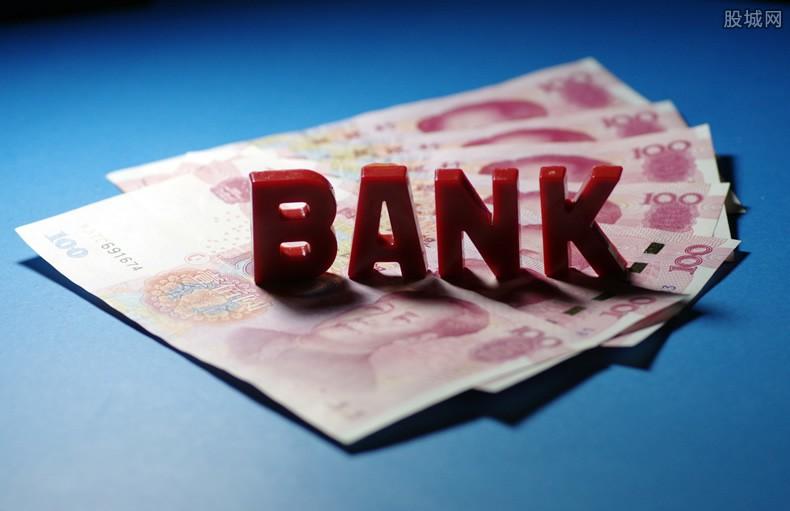 海南银行是国企还是民企