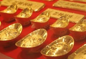 邮政回应女子邮寄11万黄金中途失踪 找不到会赔偿