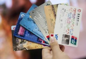 大学生激活信用卡需要带什么这些证件缺一不可
