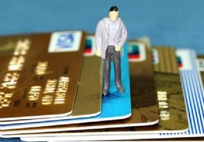 打12378能解决信用卡问题吗欠钱的人注意了