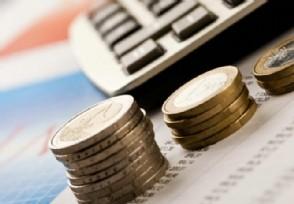 再贷款再贴现是什么意思属于什么政策?