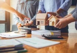 房贷未还清可以申请抵押贷吗? 有什么条件