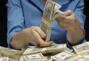 上市公司现金分红是直接发钱吗 原来是这样发放的