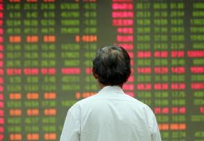 股票派发现金红利什么时候到账 当天能到账吗?