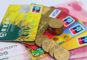 信用卡欠年费严重吗 会影响征信吗?