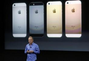 苹果确认部分iPhone13存在bug要如何处理