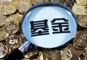 中小板指数基金有哪些值得投资吗?