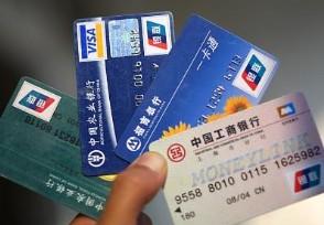 中国银行二类卡新规定是什么卡友要清楚了