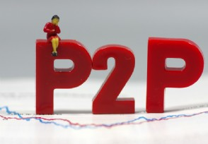 p2p清退和良退的区别看完涨见识了