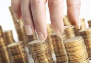 证券转银行多久到账 需要手续费吗?