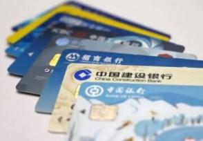 中国银行未成年能办银行卡吗?需要满18岁吗