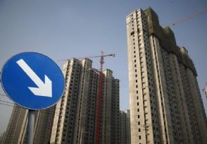 融创中国跌9.37%市值跌至604亿港元