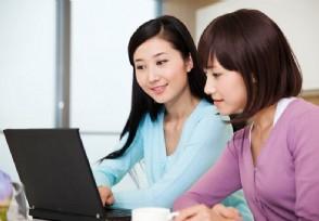 禁止用人单位因女职工生育恶意调岗定期开展督查