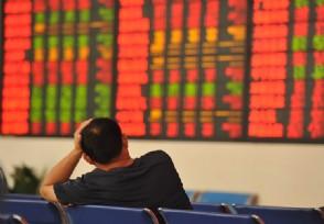 滨化股份是做什么的?2021年目标价多少