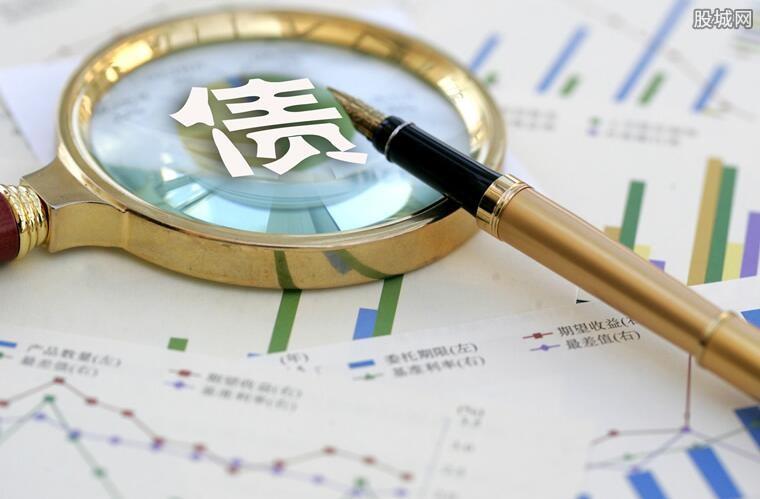 申购新债需要什么条件