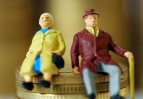 单位可以补交养老保险吗什么情况下可以补交