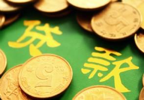 抵押贷款主要看什么看资产还是个人条件