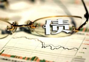 中国奥园集团最新消息负债率数据怎么样?