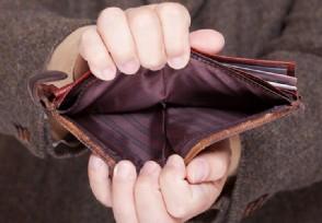 个人破产法是什么意思深度剖析利与弊
