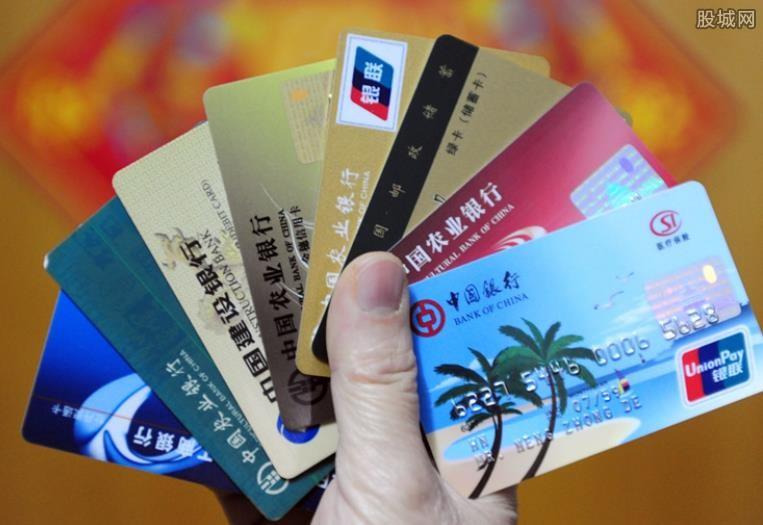 信用卡降额