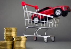 微车贷有车才能贷吗 是属于哪个公司?