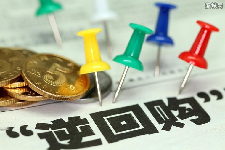 国债逆回购怎么买卖