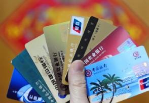信用卡如何降低还款压力你可以这样做