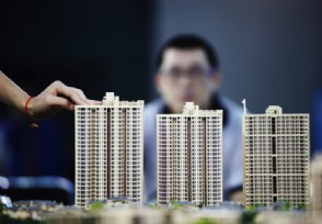 融侨集团房地产排名怎么样?简介显示上市了吗