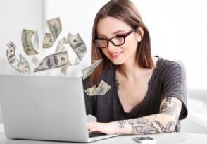怎么做副业增加收入有哪些副业项目