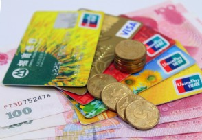 花旗银行信用卡年费是多少可以免除年费吗