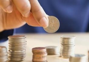 一般性存款和结构性存款的区别哪个受益高