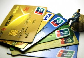 农行信用卡提额度最快方法具体有哪些?