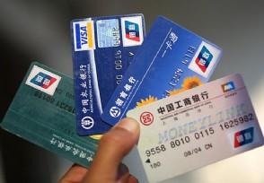 工行薪金卡有什么好处可以享受哪些权益?