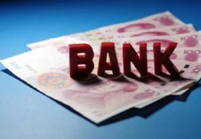 银行贷款有征信问题怎么处理两种情况要注意