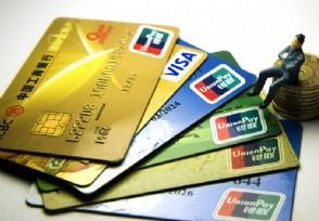 中信信用卡消费被限额怎么解除有哪些方法可以操作