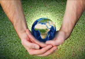 智慧零碳是做什么的?哪家公司推出