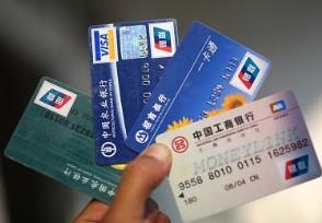 自助银行可以激活银行卡吗来看激活方式