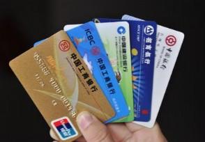 银行卡输错密码怎么解冻会自动解冻吗