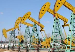 欧佩克减产对原油的影响是什么?看完本文就知道了