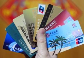 负债高怎么办信用卡需要提交什么资料