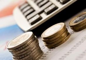 理财最低持有期限是什么意思进来了解一下